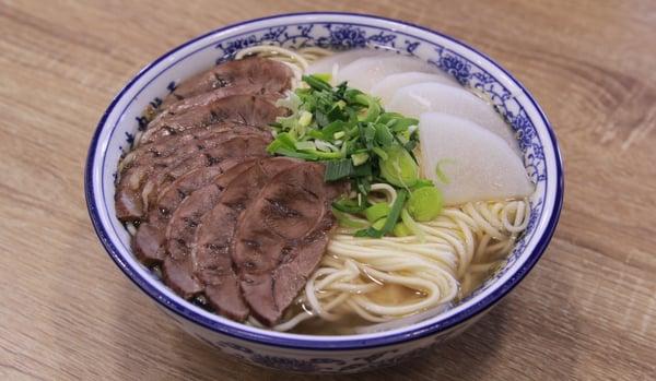 Tongue Tip Lanzhou Beef Noodles Bento Singapore